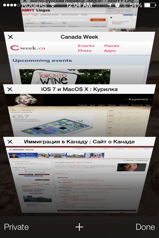 iOS 7 Safari Браузер